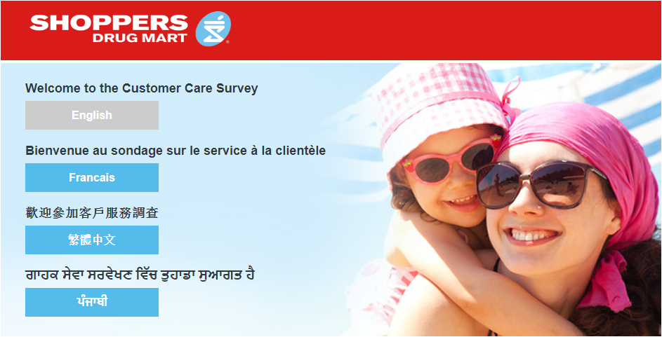 Shoppers Drug Mart Guest Feedback Survey